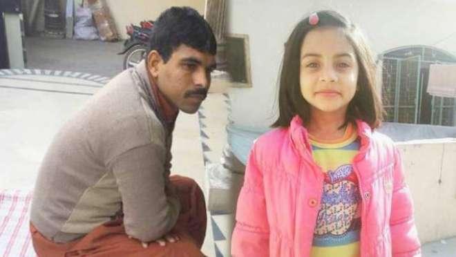 زینب قتل کیس ، مجرم عمران علی کی رحم کی اپیل مسترد، ڈیتھ وارنٹ جاری ..
