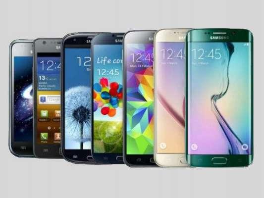 سام سنگ نے رمضان المبارک کے موقع پر سمارٹ فونز کی نئی قیمتیں متعارف ..