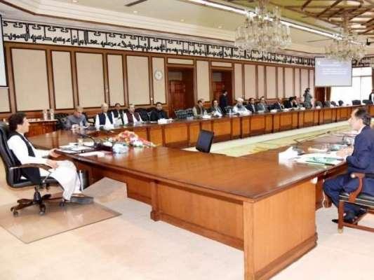وفاقی حکومت کا بیرون ملک42 ٹریڈ افسران تعینات کرنے کا فیصلہ
