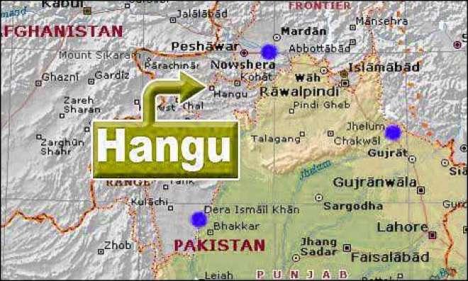 ہنگو،دہشت گردی کے الزام میں گرفتار 9قیدی رہا