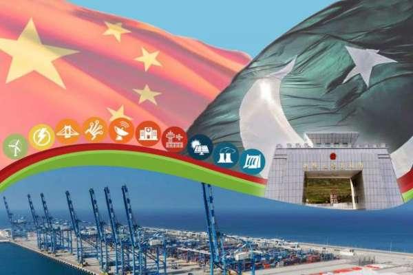 پاک چین اقتصادی راہداری منصوبہ پاکستان کو تیز رفتار اقتصادی ترقی کی ..