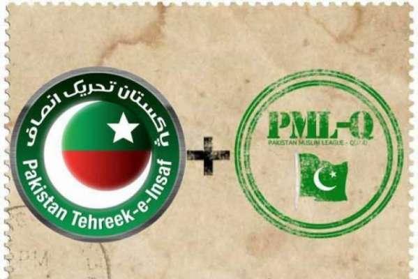 پاک پتن :مسلم لیگ( ن) کے سابق صوبائی وزیر عطا مانیکا نے تحریک انصاف کے ..