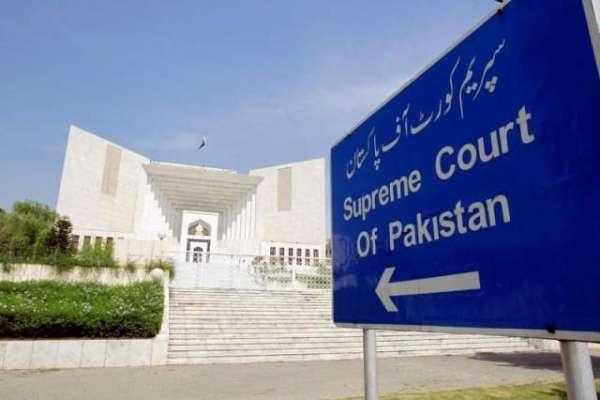 سپریم کورٹ نے سندھ میں صنعتی اراضی کی بغیر نیلامی خرید پر پابندی عائد ..