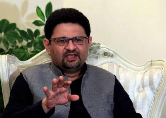 وفاقی وزیر خزانہ ڈاکٹر مفتاح اسماعیل کی بجٹ پر بحث سمیٹنے کے دوران ..