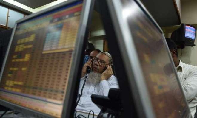 پاکستان اسٹاک ایکس چینج میں تیزی ،مارکیٹ کی سرمایہ کاری مالیت 84ارب36کروڑ25لاکھ ..