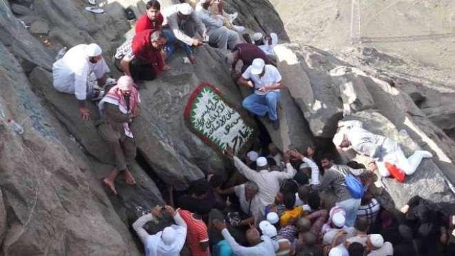 بدعات کے باعث جبل نور کی زیارت عمرہ وحج پیکج سے نکالنے کا حکم جاری