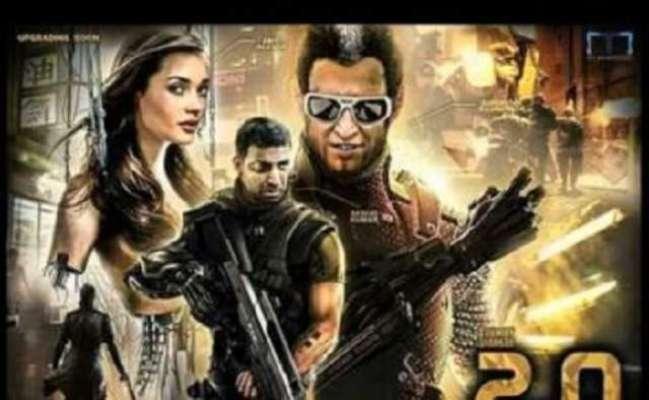 بالی وڈ سائنس فکشن فلم ''2.0 '' آئندہ سال 14 اپریل کو ریلیز کی جائے ..