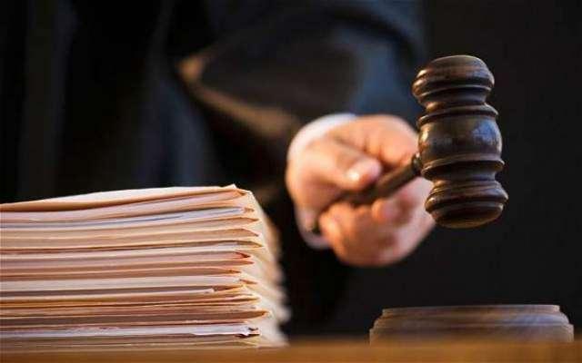 انسداد دہشت گردی کی خصوصی عدالت سرگودھا نے 20 افراد کے قتل کے مقدمہ سماعت ..