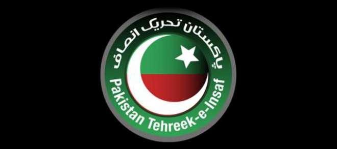 تحریک انصاف کی جانب سے ناصر کھوسہ کے نام سے دستبردار ہونے کی اندرونی ..