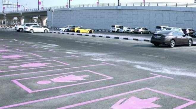 شارجہ ایئرپورٹ پر خواتین کے لیے پِنک کار پارکنگز مختص کر دی گئیں