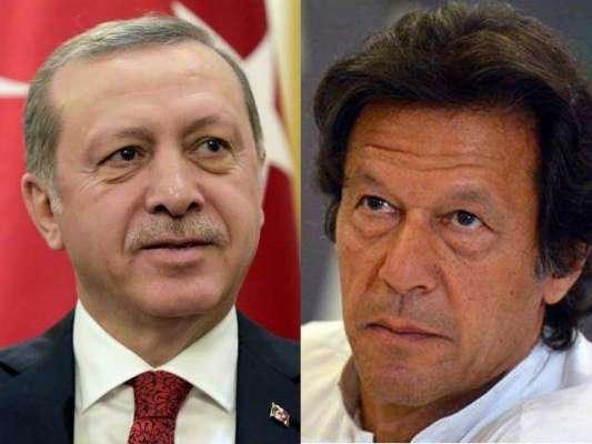 تر ک صدر طیب اردگان کا وزیراعظم عمران خان کو ٹیلی فون، وزیراعظم منتخب ..