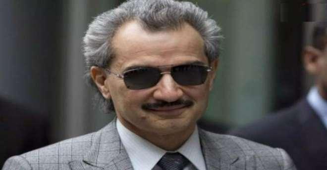 امیر ترین سعودی شہزادے کی دولت میں کمی،58فیصد کم ہوگئی