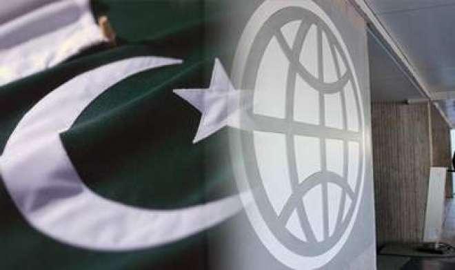 پاکستان پر بیرونی ادائیگیوں کا بڑھتا ہوا بوجھ، عالمی بینک نے پاکستان ..