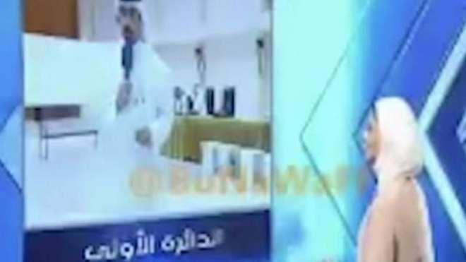 کویت:لائیو ٹرانسمیشن کے دوران ساتھی ملازم کو 'ہینڈسم' کہنا خاتون ..