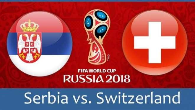 سوئٹزر لینڈ نے سربیا کو 2-1 سے شکست دیدی