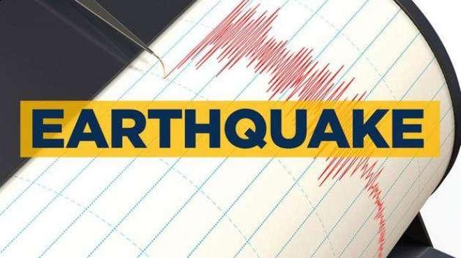 لاہور اور گردو نواح میں زلزلے کے جھٹکے' خوف و ہراس پھیل گیا