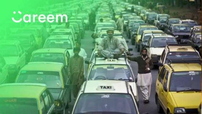 ٹیکسی سروس کریم کے صارفین کا ڈیٹا چوری ہونے کے خلاف سندھ اسمبلی میں ..