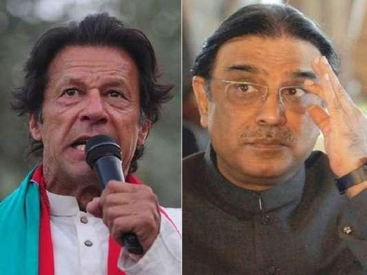 مبارک ہو زرداری نے عمران خان کے نئے پاکستان کو گود لے لیا ہے