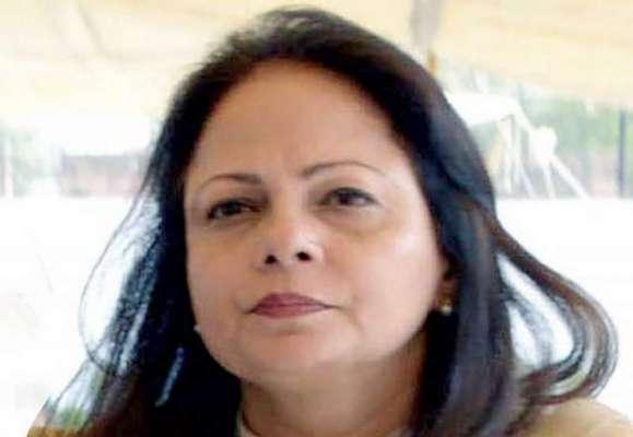 وزیر خزانہ پنجاب کل ورلڈ بنک گروپ کے زیر اہتمام نیو یارک میں منعقدہ ..