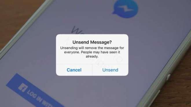 فیس بک کا ''ان سینڈ'' نامی فیچر متعارف کروانے کا فیصلہ