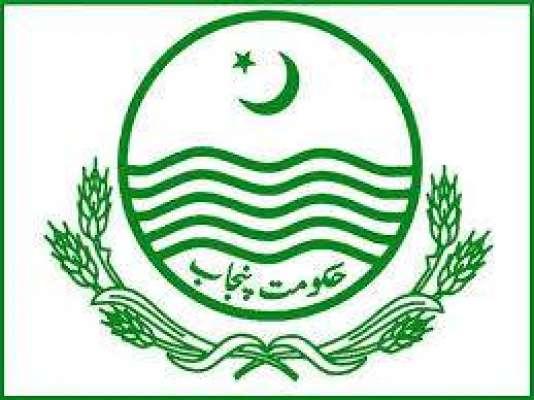 ایڈووکیٹ جنرل پنجاب عاصمہ حامد کوعہدے سے ہٹا دیا گیا