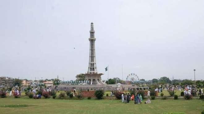 تحریک انصاف کے جلسے کے جواب میں لاہور میں 5 جلسے کرنے کا اعلان