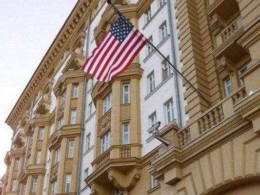 وہ ملک جہاں امریکا نے اپنا سفارت خانہ مکمل طورپر بند کرنے کا فیصلہ کر ..