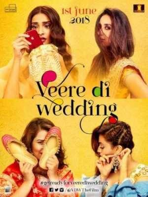 فلم ''ویر دی ویڈنگ'' کا نیا پوسٹر جاری