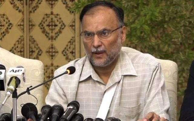 وزیر داخلہ احسن اقبال کی زخمی ہونے کے بعد پہلی بار ایوان میں آمد،