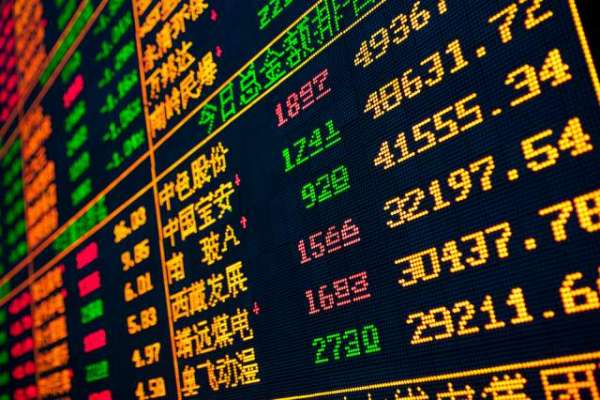 ایشیائی سٹاک مارکیٹس میں ملا جلا رجحان رہا