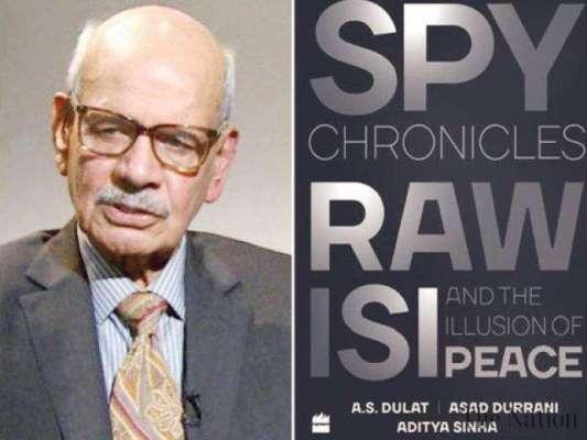 متنازعہ کتاب لکھنے پر اسد درانی کی (آج) جی ایچ کیو میں پیش ہونے کی تصدیق