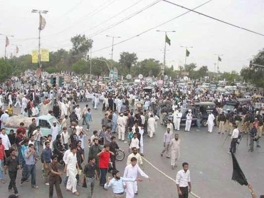 کراچی کے ریڈ زون میں احتجاجی مظاہروں پر پابندی میں توسیع