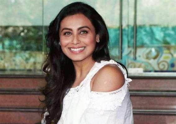بالی وڈ فلمسٹار رانی مکھرجی نے کشمیریوں کے حق میں آواز اٹھا دی