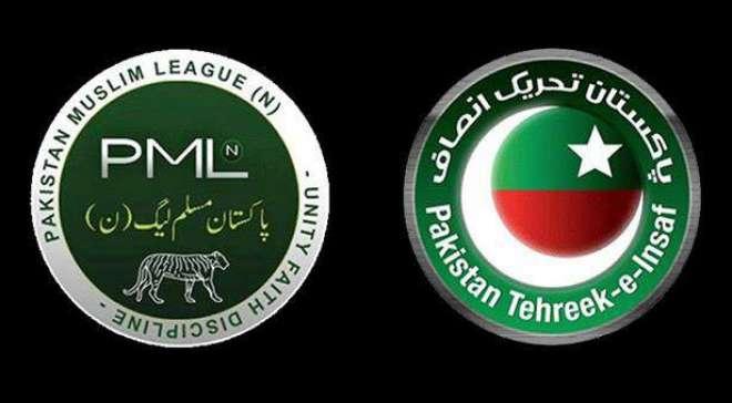 تحریک انصاف یا مسلم لیگ ن ، این اے 142 اوکاڑہ کی عوام نے فیصلہ سنا دیا