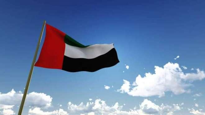 ملازمتوں کو سوئچ کرنے کے لئے متحدہ عرب امارات کے غیر ملکی کارکنوں کو ..
