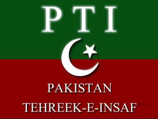 پی ٹی آئی نے کشمیر میں بھارتی بربریت کے خلاف مذمتی قرارداد سندھ اسمبلی ..