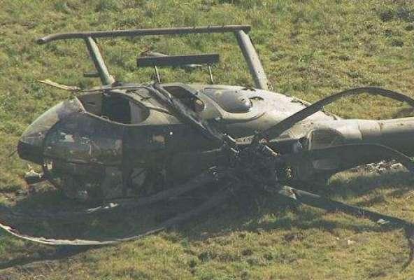 بھارتی ہیلی کاپٹر گر کر تباہ ،متعدد افراد ہلاک
