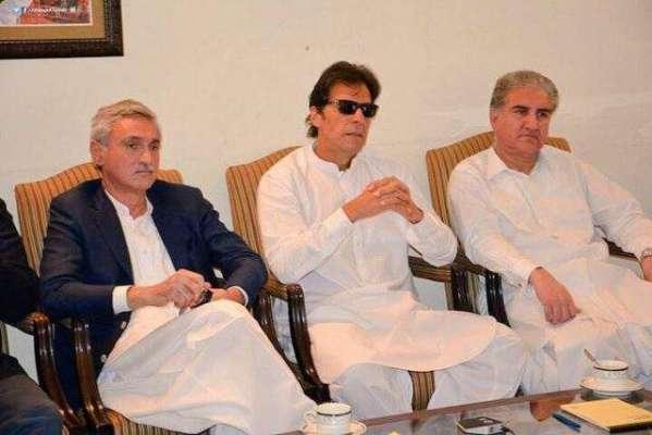 تحریک انصاف نے عام انتخابات کیلئے الیکشن مہم کے انتظامات کو حتمی شکل ..