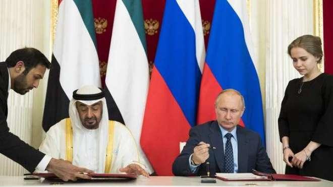 روس، یو اے ای دہشت گردی کے خاتمے کے لیے وسیع عالمی اتحاد کی تشکیل پر ..