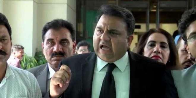 تحریک انصاف کا لاپتہ افراد کے حوالے سے اپنا موقف ہے' ہم اس سے پیچھے ..