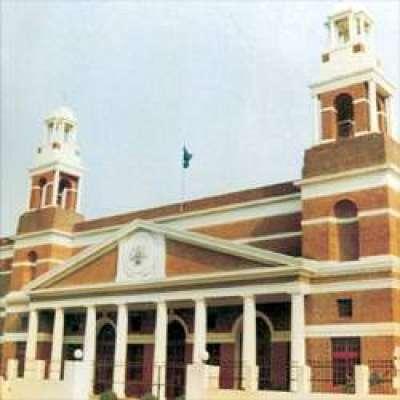 سپریم کورٹ نے الیکشن ایکٹ کی دفعہ 202 کالعدم قرار دینے کی نظرثانی درخواست ..