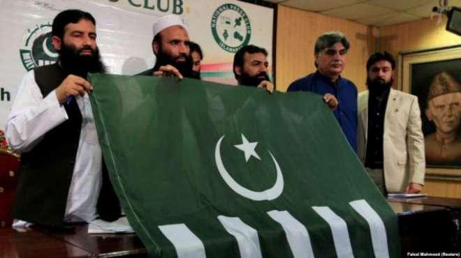 ملی مسلم لیگ نے آئندہ عام انتخابات کے لیے امیدواروں کی حتمی فہرست جاری ..