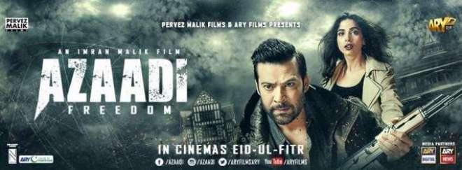 اردوفلم '' آزادی''کی مقبولیت میں اضافہ