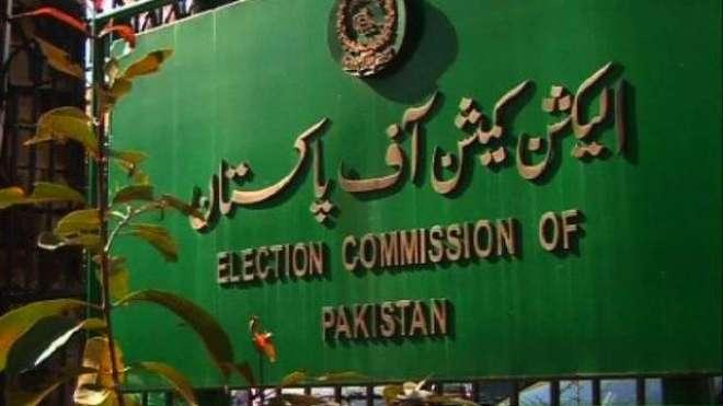 ضمنی انتخابات کیلئے بیلٹ پیپرز کی چھپائی کی تیاریاں مکمل