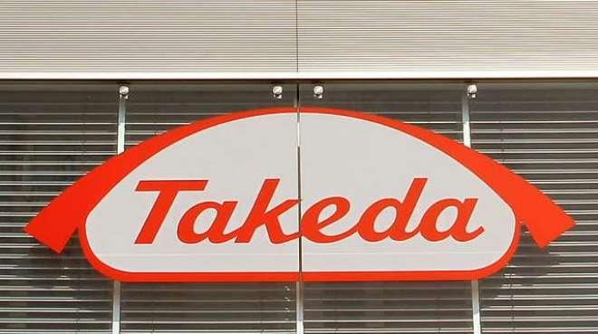 جاپانی دوا ساز کمپنی تاکیدا کی 46 ارب پائونڈ کے عوض آئرش کمپنی کے شییئر ..