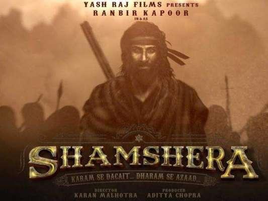 فلم ''شمشیرا'' کی عکس بندی رواں سال کے آخر میں شروع کی جائے گی