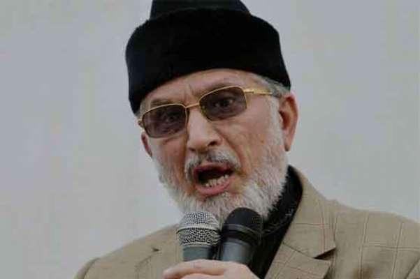 بلوچستان میں دہشتگردی پاکستان کے خلاف اعلان جنگ ہے'ڈاکٹر طاہرالقادری