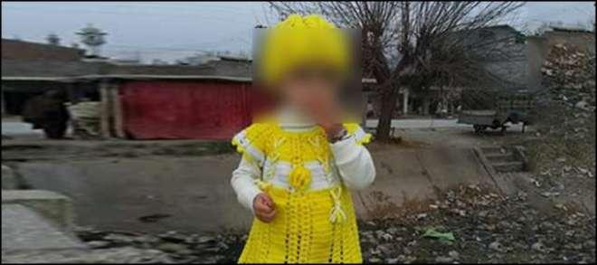 مردان سے تین سالہ  بچی کی لاش برآمد '