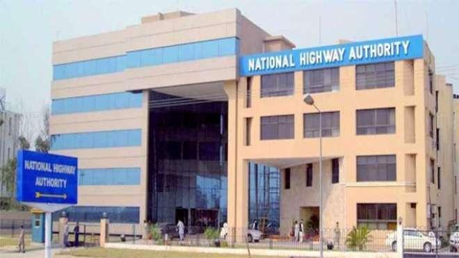 این ایچ اے کے ترقیاتی کاموں کے لئے 2 کھرب 43 ارب روپے کے فنڈز جاری