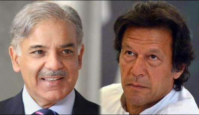 عمران خان کا شہباز شریف کی جانب سے قومی خزانے سے ذاتی تشہیر کے معاملے ..